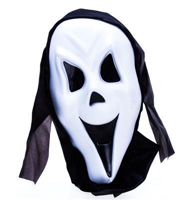 Halloween Masker.Halloween Masker Ass De Kinderplaneet